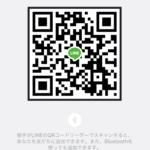 08F5781A-68A9-4745-96B4-30B2D15E49D2