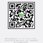 207BBF57-3D45-4CAC-9EBC-9D1E511725EF