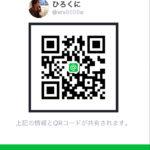 658CD016-6EB2-449A-8490-9E6D064CD965