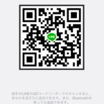 8E5C6CD3-E346-460F-8325-6AA4DD668BCF