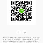 Screenshot_20180524-184851
