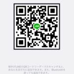 1102949A-A702-4D65-B285-1555F3B91163
