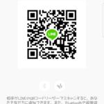 Screenshot_20180808-220524