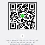 256DF456-BFC2-45EC-8F6A-395337F7D895