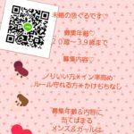 CollageMaker_20190311_145431270.jpg