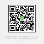 FE02A662-67AA-4B68-8267-A2AB6DFC121E.png