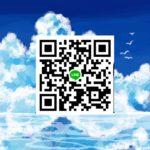 A70696C9-FB9F-4DEF-8841-9F5DC8654EF5.jpeg