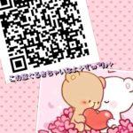 PhotoCollage_1574866717110.jpg
