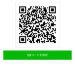 3A0536C9-F553-457F-8A92-628897FB8C00.jpeg